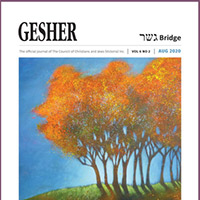 20201007gesher
