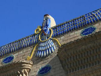 zoroastrian400px